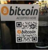 Πως να δέχεστε πληρωμές με Bitcoins σε 2 απλά βήματα