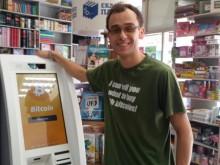 Το πρώτο Bitcoin ATM στην Ελλάδα