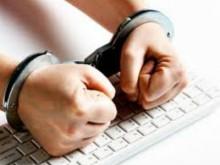 Πως μπορεί να συλληφθείς στο Internet (2)