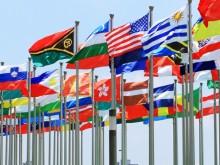 Πως επηρεάζει το Bitcoin την εξωτερική πολιτική μιας χώρας ;