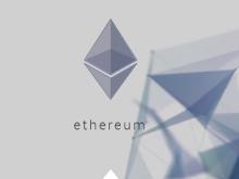 Τι είναι το Ethereum ;