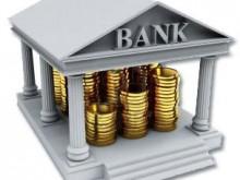 H NextBank φέρνει πιο κοντά το Bitcoin