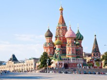 Blockchain hackathon στη Μόσχα