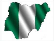 Capital controls στην Νιγηρία
