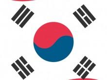 Bitcoin Startup Διαγωνισμός στη Νότια Κορέα