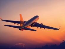 Οι γερμανικές αεροπορικές ετοιμάζονται για το Bitcoin