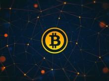 Άρθρα για  το διαχωρισμό Bitcoin/blockchain