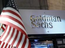 Η γυάλινη σφαίρα της Goldman Sachs